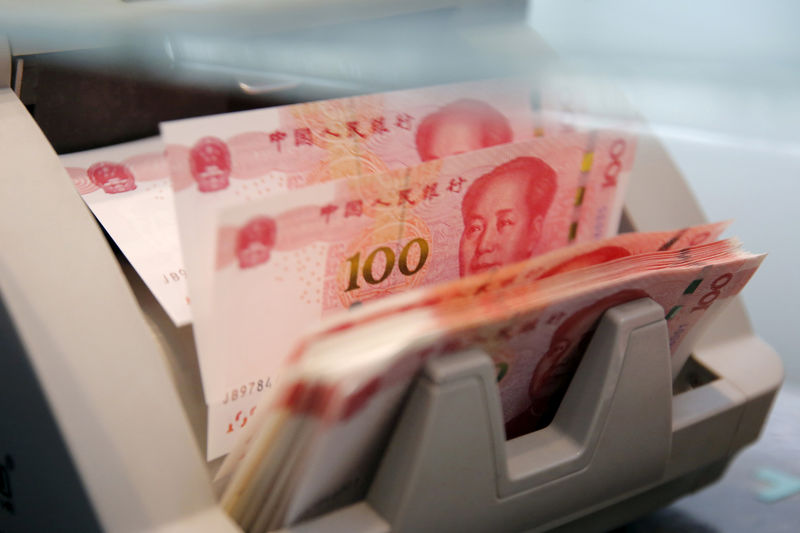 Bank of China limite certaines ventes de devises