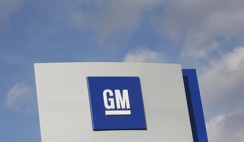 General Motors devrait investir un milliard de dollars — Etats-Unis