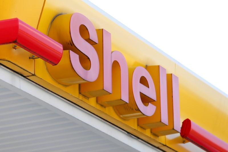 Shell va vendre sa part de 8 8 de canadian natural - Vendre sa part d indivision ...