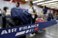 Air France passagers