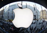 Apple logo magasin