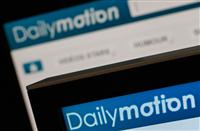 Dailymotion capture écran