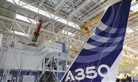 Airbus, A350