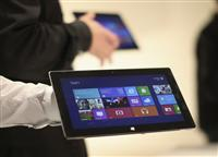 Microsoft tablette Surface