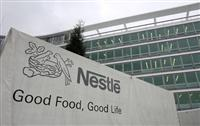 Byan Garnier préfère Nestlé à Danone