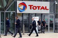 Total : annonce le 3e acompte du dividende 2015