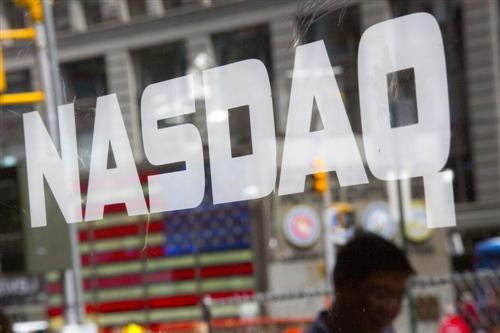 Wall Street débute la journée sur de nouveaux records historiques ce lundi...
