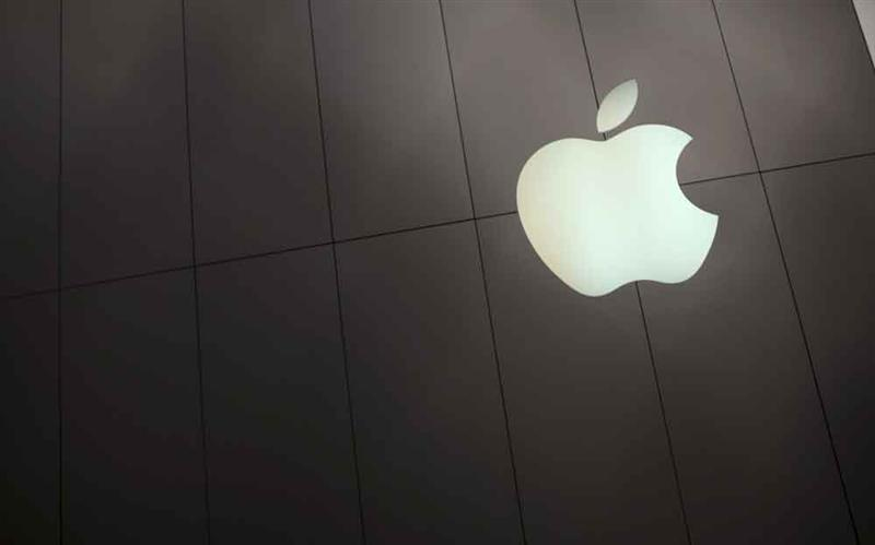 Apple : la cour d'appel de Paris donne raison au studio Circus !