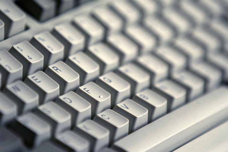 Internet : 99% des sites collectent des données personnelles !