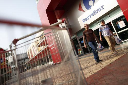 Carrefour distributeur supermarché