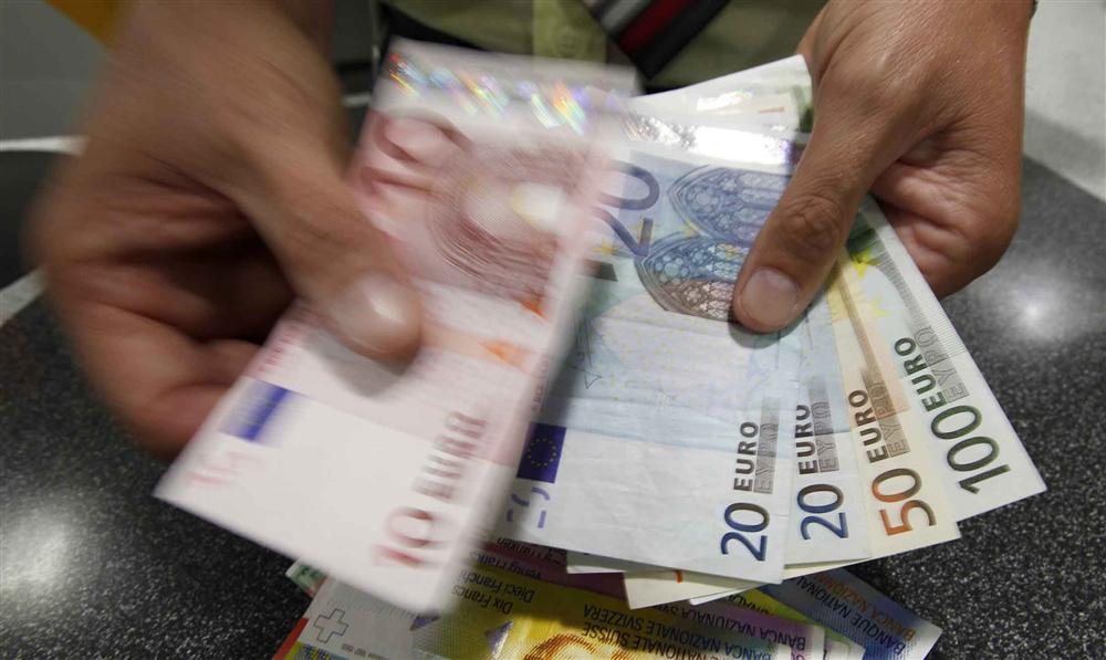 3,52 milliards d'euros de bénéfice pour la Banque de France en 2016