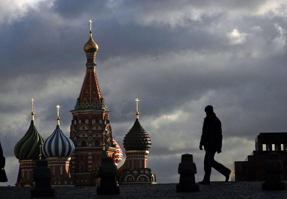 conomie de la Russie Wikipdia